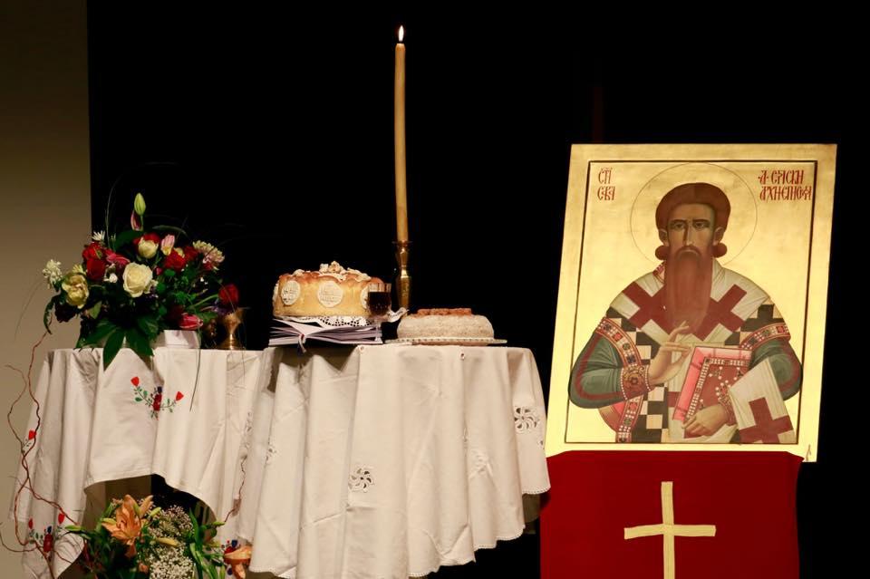 Дани Светог Саве у Цириху